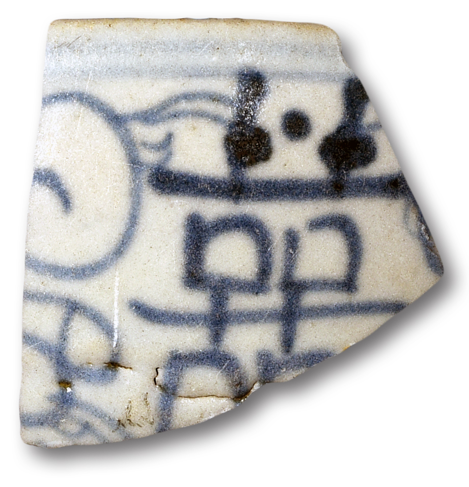 Chinese porcelain sherd